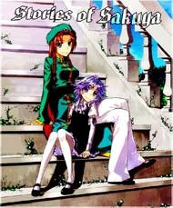 Touhou - Stories of Sakuya