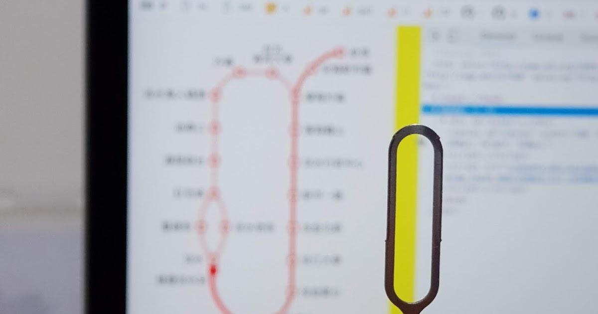 工具邦 官方部落格: 淡海輕軌路線圖