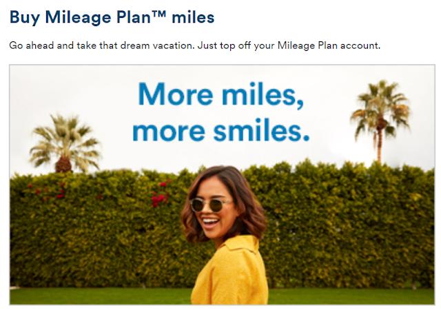 3/17前購買阿拉斯加航空里程計劃Mileage Plan里程,可獲得40%的獎勵里程