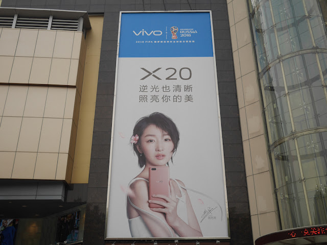 ad for Vivo X20