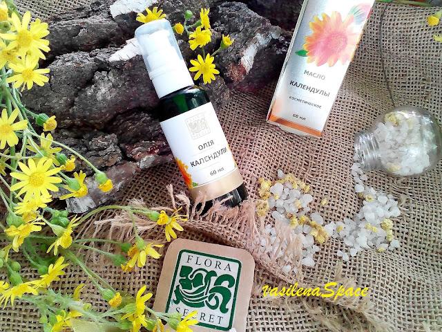 Масло-календулы-flora-secret-vasilenaspace.blogspot.com