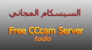 cccam gratuit,serveur cccam gratuit,cccam gratuit,serveur cccam,cccam,serveur cccam hd,cline gratuit,cccam free server c line,hd cccam cline gratuit,cline gratuit cccam 12 mois 2018,cccam gratuit,cccam gratuit pour un,serveurs cccam gratuits,serveur cccam gratuit 1 an,serveur cccam gratuit 2019,liste de serveurs cccam gratuite,serveur cccam gratuit,serveur cccam gratuit 2018,serveur cccam gratuit complet,serveur cccom gratuit,cline gratuit 2018