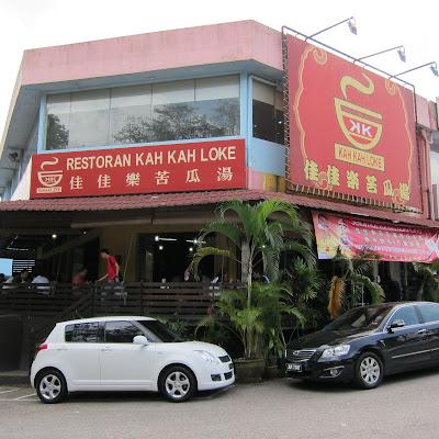 Bitter Gourd Soup @ Kah Kah Loke Restaurant in Taman Johor Jaya, Johor Bahru