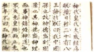 人文研究見聞録:伊雑宮(皇大神宮 別宮) [三重県]