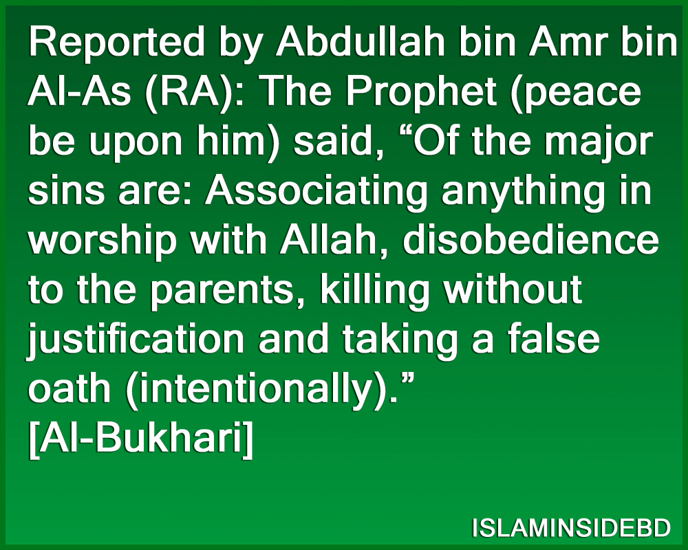parents quotes in islam - photo #18