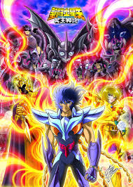 Saint Seiya: Next Dimension -  The Myth of Hades