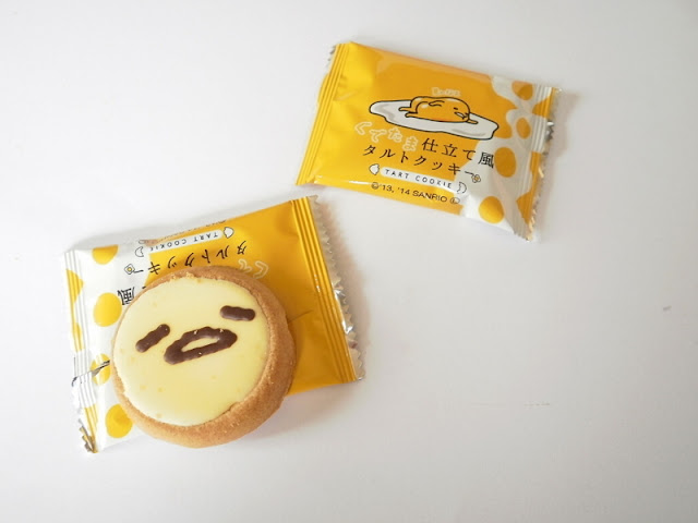 Kawaii Japanese cookies of Gudetama