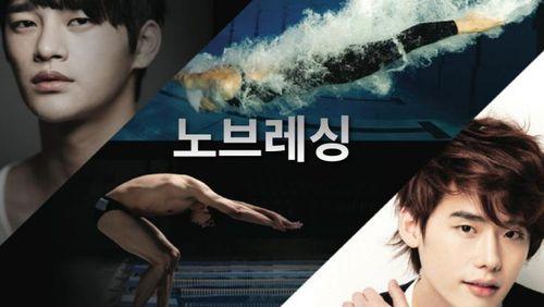 "15 Minutes Exposure of Davao City in the Korean Film ""No ..."