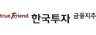 한국투자저축은행 대출