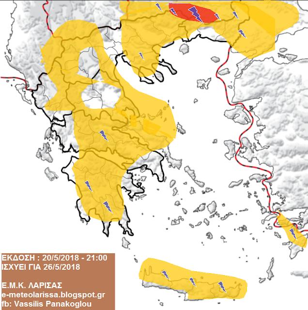 26052018pred - Ο καιρός για τους αγρότες της Θεσσαλίας από 23 - 31 Μαΐου 2018