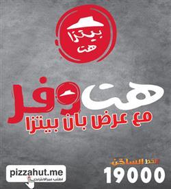 وظائف اهرام الجمعة اليوم 5 ابريل 2019 اعلانات مبوبة