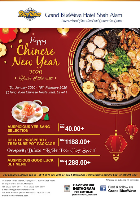 Tung Yuen Grand Bluewave Hotel Shah Alam - Chinese New Year Set Menu 2020 Promotion