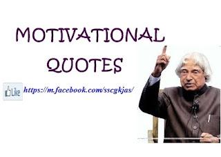 motivational quotes | मोटिवेशनल कोट्स इन हिंदी फॉर सक्सेस