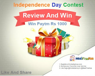 Independence Day Contest 2018