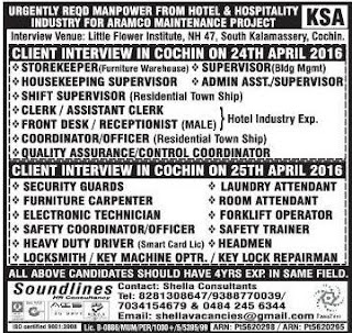 Urgent requirement for KSA project