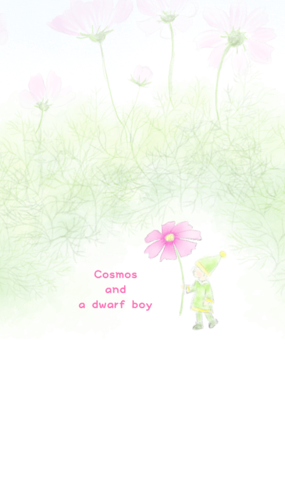Cosmos and a dwarf boy