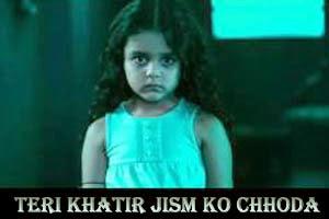 hindi lyrics blog lyrics teri khatir jism ko chhoda bipasha basus