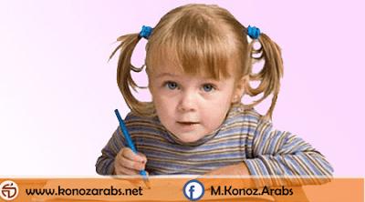 تعلم كيف تُحفز طفلك على القراءة و المذاكرة
