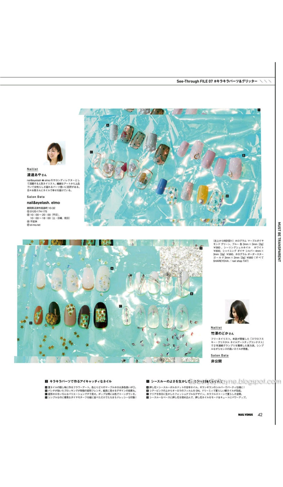 Nail Venus Summer 2018 Issue [Japanese Magazine Scans]   Beauty by Rayne