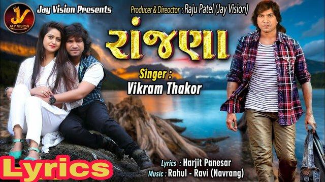 Vikram Thakor hd video song, Vikram Thakor  garba, Vikram Thakor live, Vikram Thakor online, Vikram Thakor na video, Vikram Thakor video,  Vikram Thakor Gujarati film, Vikram Thakor new movie,