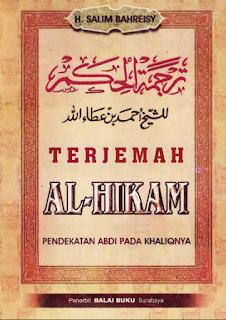 Download Terjemah Kitab Hikam Syaikh Ibnu Athoillah