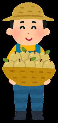 果物農家の人のイラスト(梨)