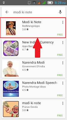 Modi Ki Note App Download
