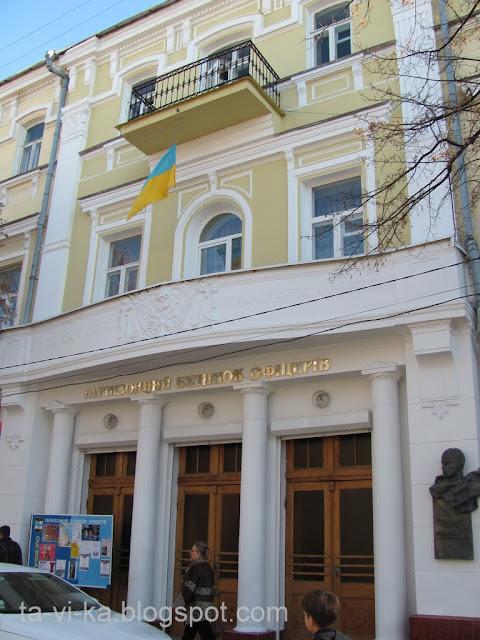 Симферополь Дом офицеров
