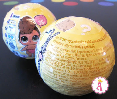 Желтые шарик с куколкой ЛОЛ Сюрприз мини сестрички