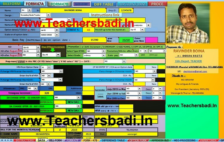 Ravinders PRC Software,RPS, Pay Fixation Software, PRC Pay Bill Prepare Software, PRC Fitment, PRC Benefits, AP PRC 2015 Software, TSPRC, Telangana PRC 2015 Software, Master Scale, New Basic Pay,DA,HRA,IR Recommended Pay Scales, RAVINDER BOINA MODEL PRC2015