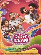 Watch Popcorn (2016) DVDRip Malayalam Full Movie Watch Online Free Download