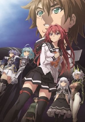 Shinmai Maou no Testament Departures - Shinmai Maou no Testament Departures (2018)