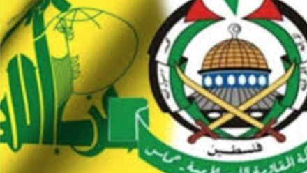 The Terrorist Semi-States of Hamas and Hizballah