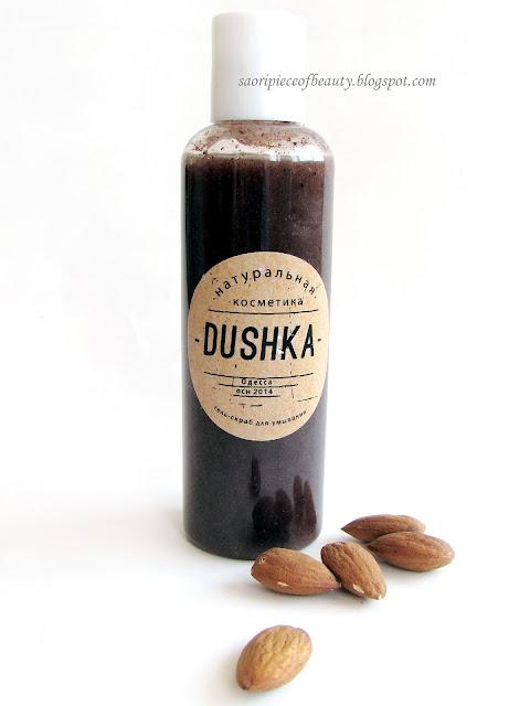 миндальный скраб для умывания от украинской марки натуральной косметики Dushka