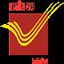 India Post Recruitment 2016 Postman and Mail Guard Vacancies