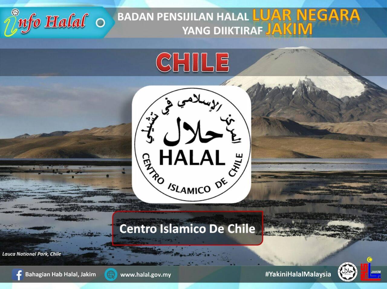 logo halal chile