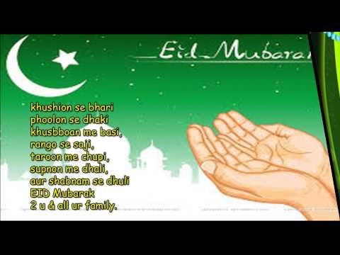 ramzan eid mubarak quotes in hindi