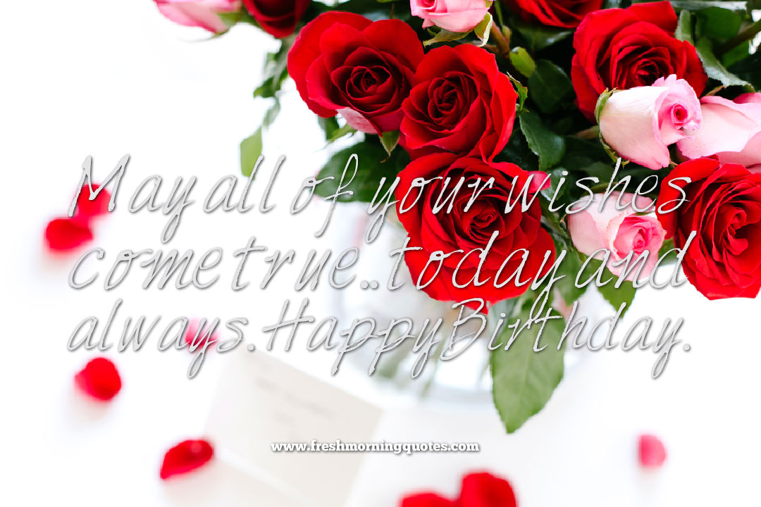 cute flower wallpaper with quotes