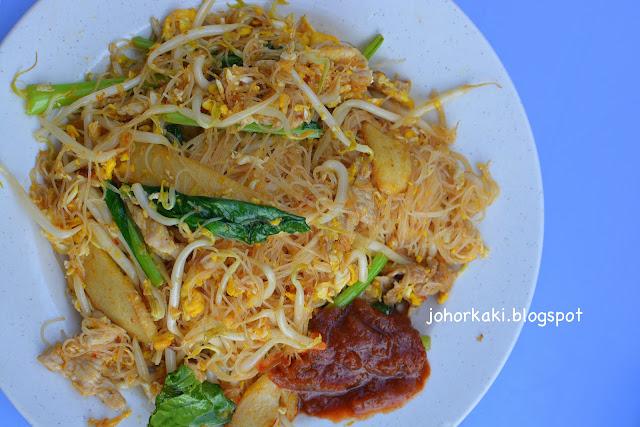 Yi-Fon-Taman-Daya-Johor-Bahru