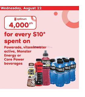 Valu-mart Canada Flyer August 16 - 22, 2018