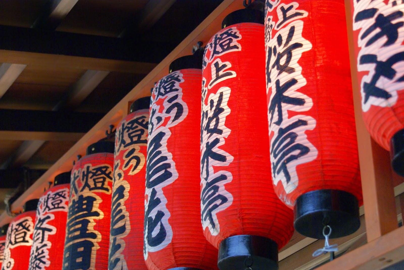 lanterne en papier washi