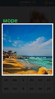 берег моря, песок и накатывают волны, облака на небе