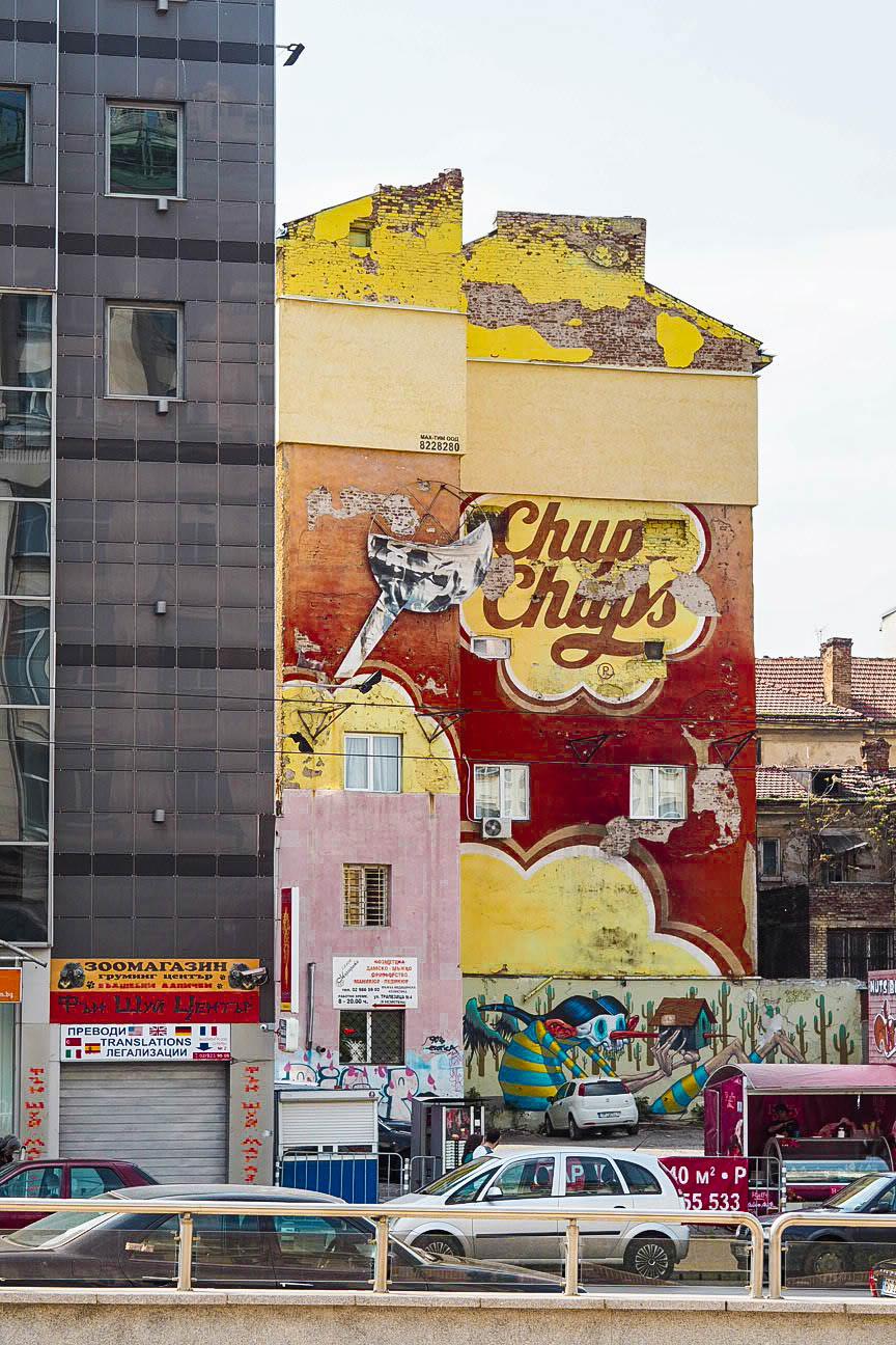 Chuppa Chups street art