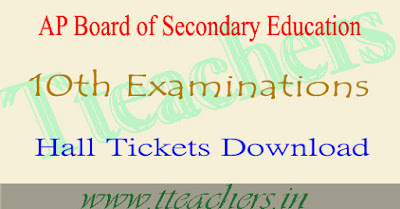 AP 10th class hall tickets 2017 school wise ap ssc hall ticket download