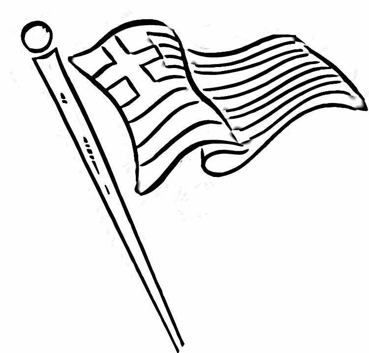 show me more greek flag colouring pages
