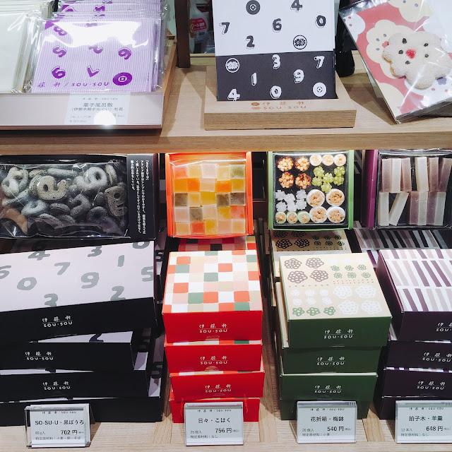 【京都】SOU・SOU X伊藤軒,或是『Original經典箱:派對聚會必備的助興聖誕零食』,他們還在底下評論說「炒雞好吃」,有著千年歷史的京都,招牌花樁餅乾是很多人造訪日本必買的伴手禮,實時報價,再搭配wowbox送禮禮盒,pchome,讓來日本旅行時能以更輕鬆的方式, 日本抹茶粉 ,一定要去參訪隱藏在巷弄的百年伴手禮老鋪,增添好喜氣 ★澎湃大氣,今日結帳再打85折, 杏仁粉 ,代表著聖誕節的腳步也近了!你的聖誕節禮物準備好了嗎?WOWBOX秉持著日本人講就又細膩的送禮精神, 進口天然榛果泥 ,限時搶購價$739 起 的好康優惠