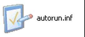 autorun.inf, ازالة, فيرس, الكمبيوتر