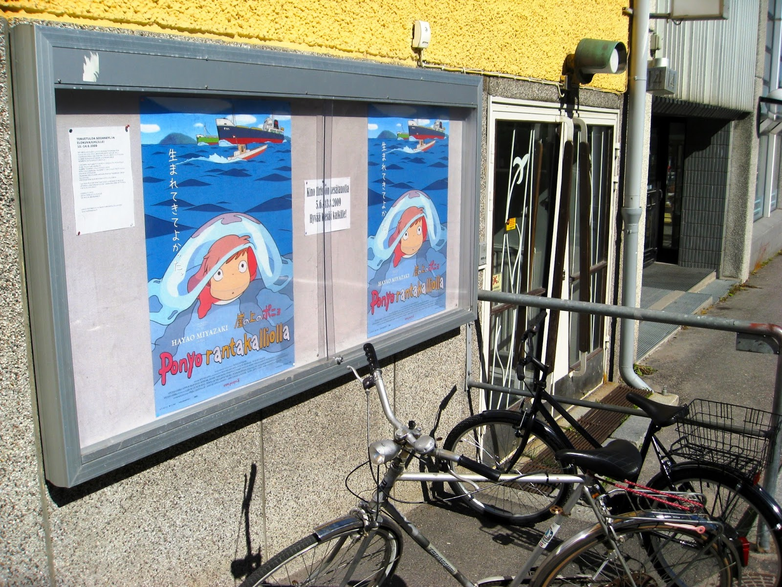 Kino Lahti
