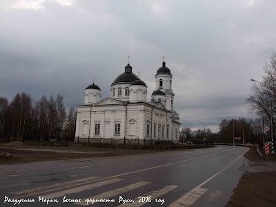 Новгородская область фото Сольцы