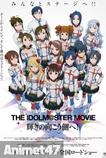 The Idolmaster Movie - The iDOLM@STER Movie: Kagayaki no Mukougawa e! 2014 Poster